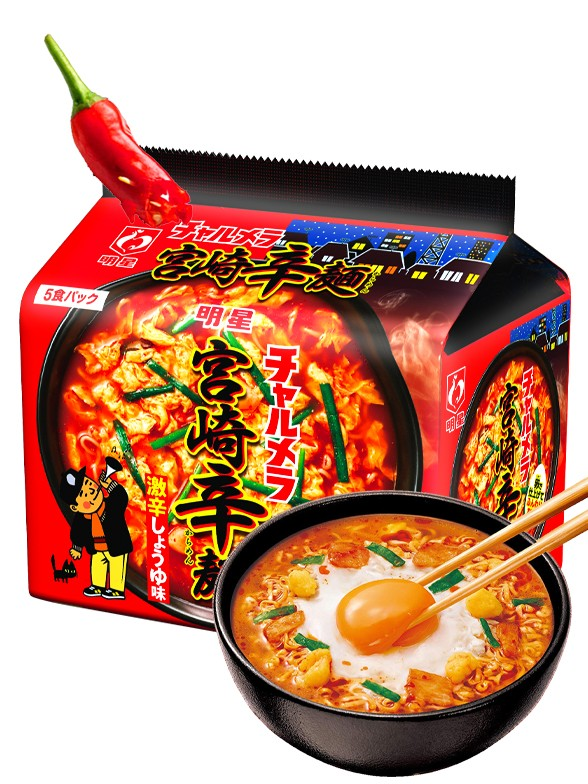 Fideos Ramen Hot & Spicy con Huevo | Receta Meisei Charmera | Unidad 96 grs.