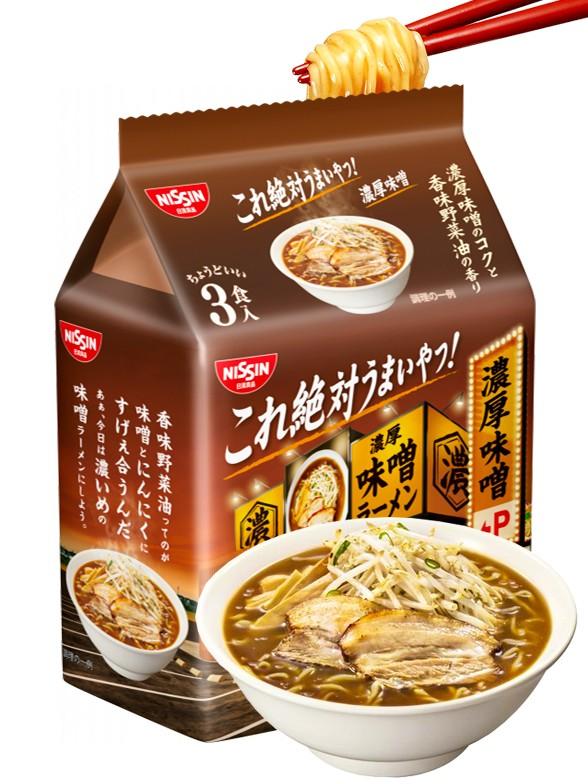 Fideos Ramen Miso y Salsa de Soja   Kore Zettai   Pack de 3   291 grs.   Pedido GRATIS!