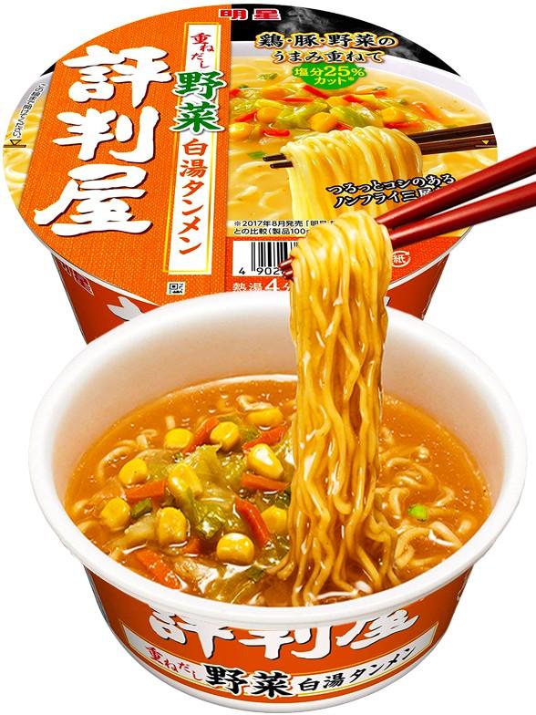 Fideos Ramen Shio con Pollo y Verduras 67 grs.
