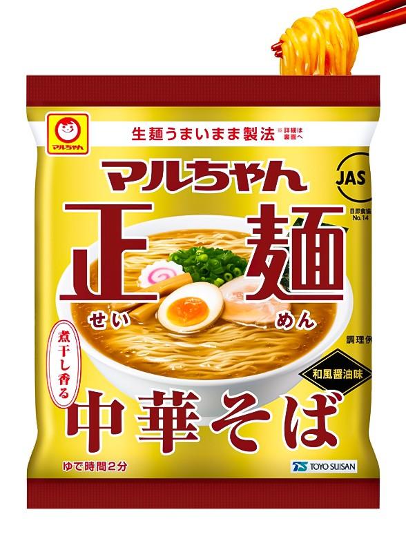 Fideos Ramen Shoyu Seimen | Nihon Golden Premium 105 grs