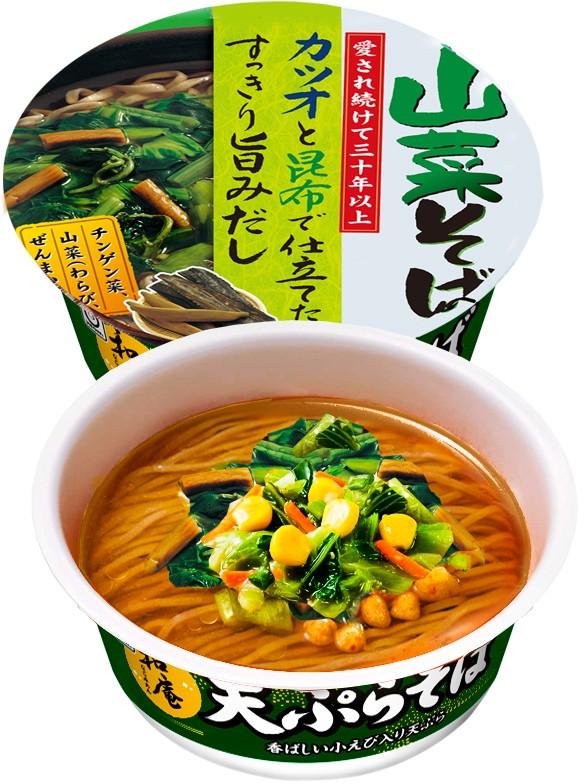 Fideos Soba Dashi Zenmai zoku   Itomen Bowl 78 grs.   Pedido GRATIS!