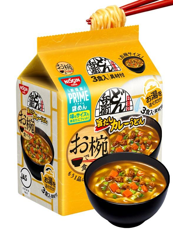 Fideos Udon Donbei Curry | Pack de 3 | 99 grs.