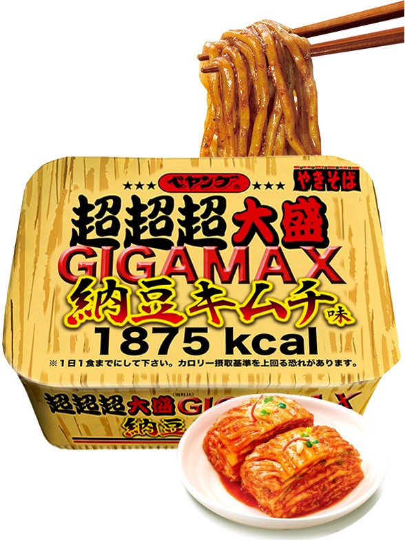 Fideos Yakisoba X3 GIGAMAX ENORME | MAXI Natto Kimchi 396 grs.