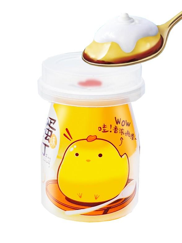 Jelly Pudding Huevo Pocket