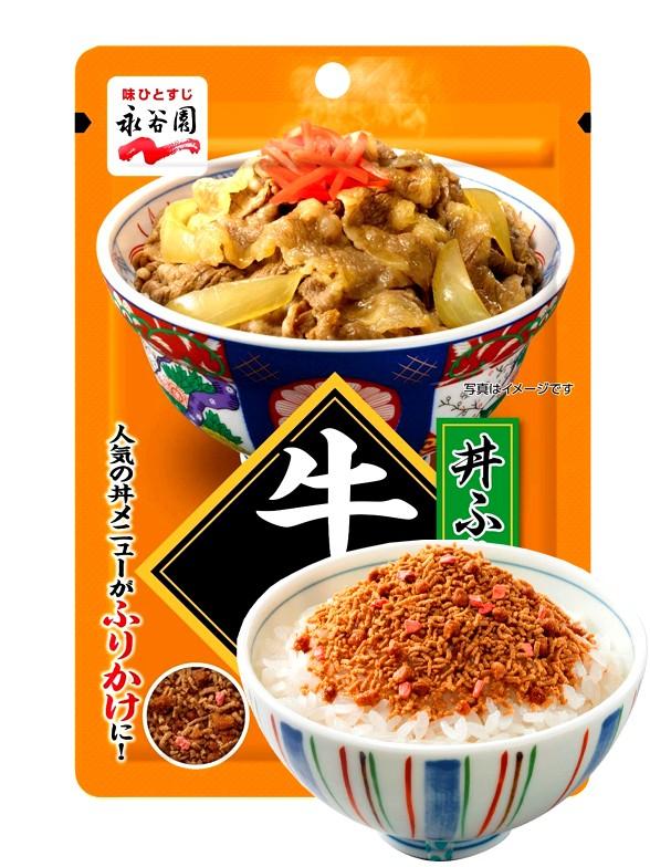 Condimento Premium Bento Furikake Gyudon 40 grs.   Pedido GRATIS!