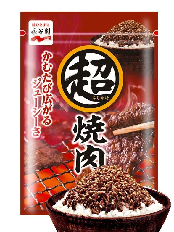 Condimento Premium Bento Furikake Yakiniku 40 grs. | Pedido GRATIS!