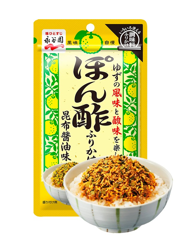 Condimento Bento Furikake de Ponzu Yuzu 30 grs.