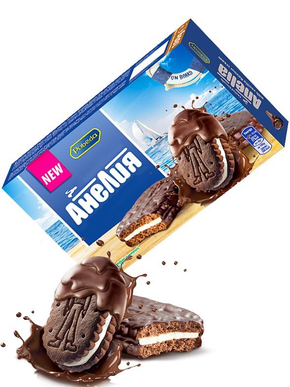 Galletas de Cacao recubiertas de Chocolate y rellenas de Vainilla | Anelia 180 grs.