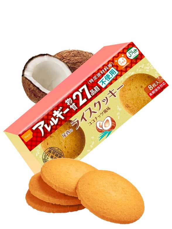 Galletas de Arroz de Niigata con Coco 48 grs