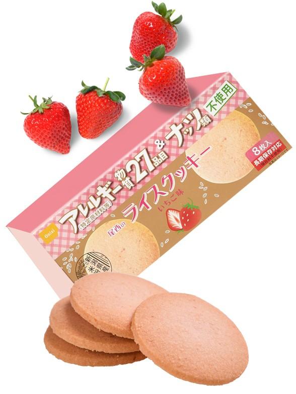 Galletas de Arroz de Niigata con Fresas 48 grs