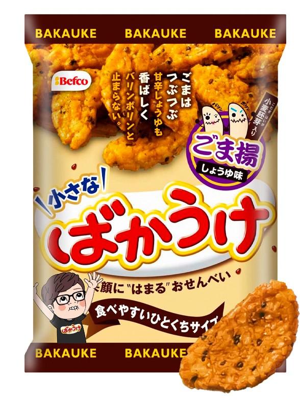 Galletas de Arroz Senbei Kuriyama Bakauke con Sésamo y Miel 118 grs.