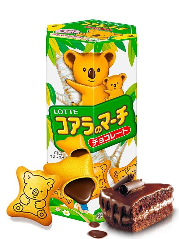 Galletas Koara Choco Cream   Japan Recipe   Pedido GRATIS!