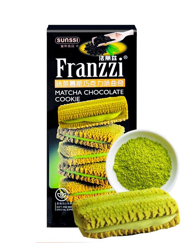 Galletas de Matcha rellenas de Crema de Té Matcha | Big Box 115 grs.