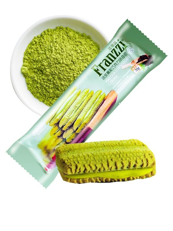Galletas de Matcha rellenas de Crema de Té Matcha 70 grs.