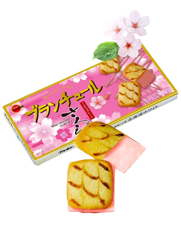 Galletas con Onza de Chocolate de Sakura 42 grs.