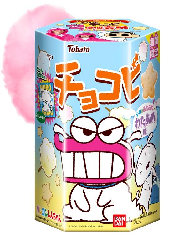 Galletas Snack Shin Chan Sabor Algodón de Azúcar | Ed. Limitada