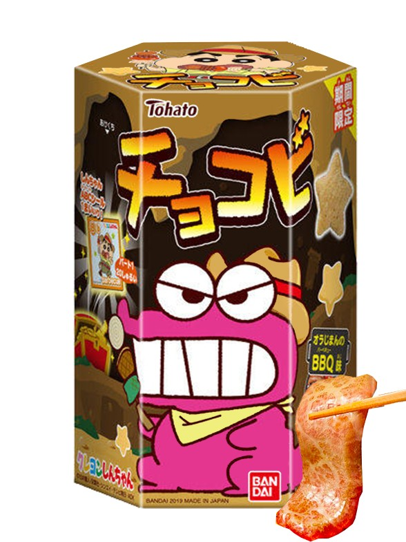 Galletas Snack Shin Chan Sabor Carne Barbacoa   Edit. Limitada
