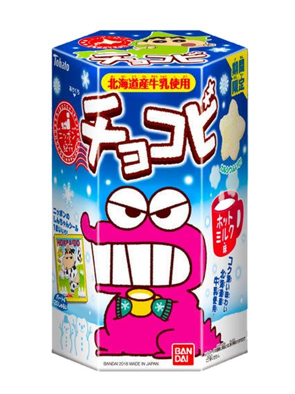 Galletas Snack Shin Chan Sabor Leche Caliente   Edit. Limitada