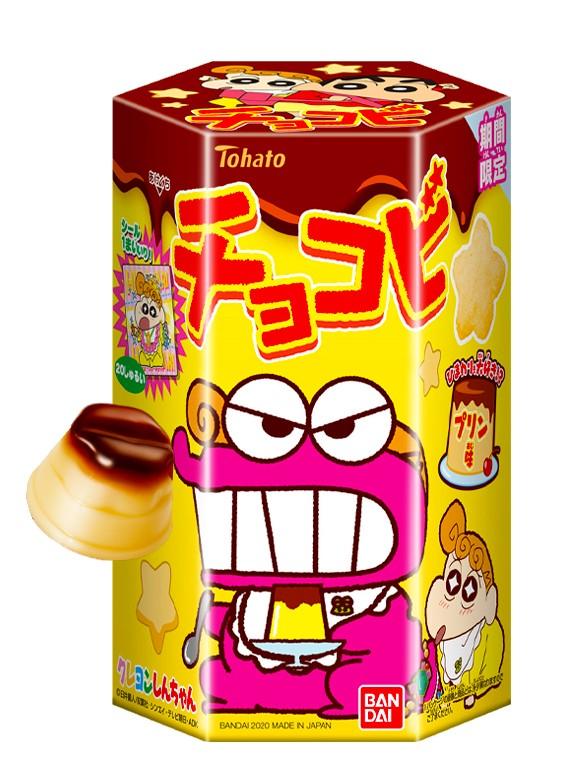 Galletas Snack Shin Chan Sabor a Flan | Ed. Limitada