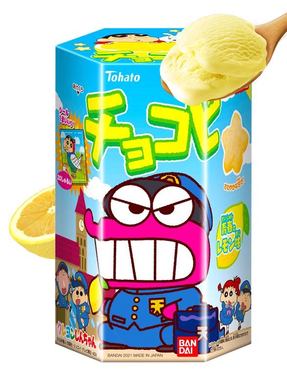 Galletas Snack Chocobi Shin Chan Sorbete de Limón | Pedido GRATIS!