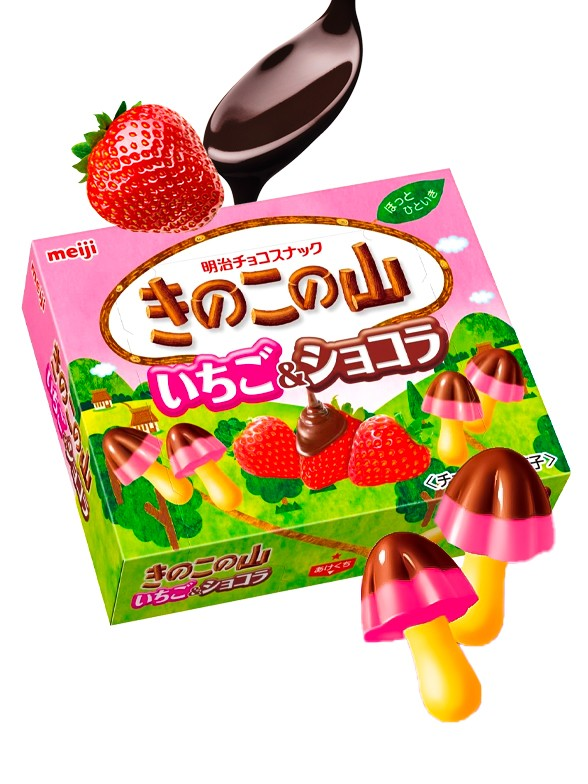 Galletitas Kinoko de Fresa con Chocolate 64 grs.