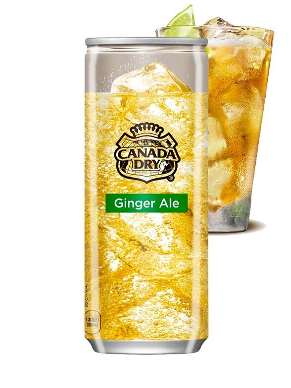 Ginger Ale   Canada Dry Japan Coca-Cola HORECA 250 ml.