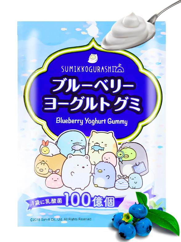 Gominolas Adorables Sumikko-Gurashi | Yogur de Arándanos 40 grs.