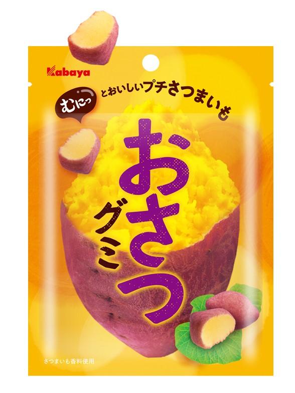 Gominolas sabor a Boniato Asado 50 grs