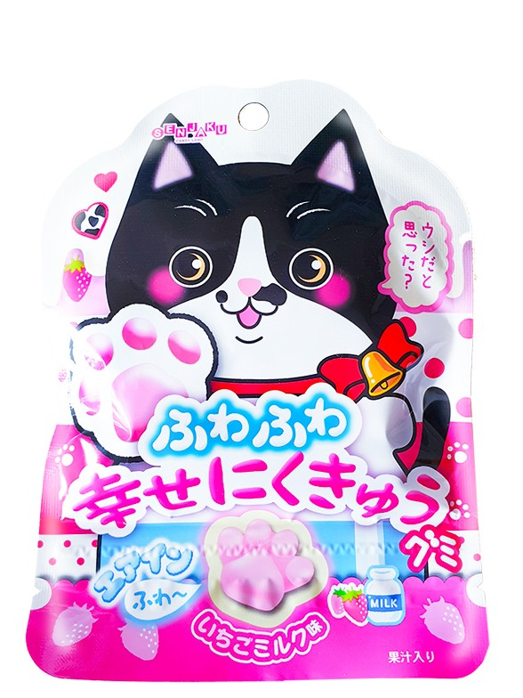 Gominolas Patitas de Mascotas de Fresa y Leche | Happy Nykukyu