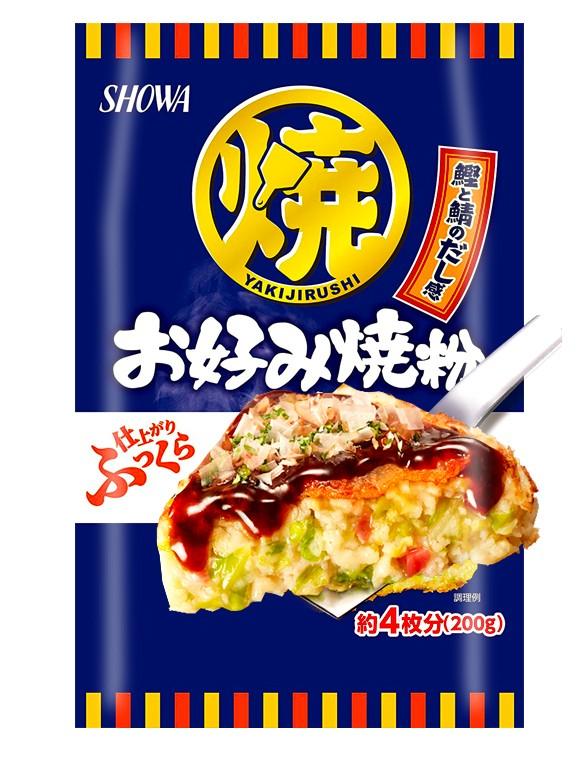 Harina Okonomiyaki Sabor Bonito 200 grs