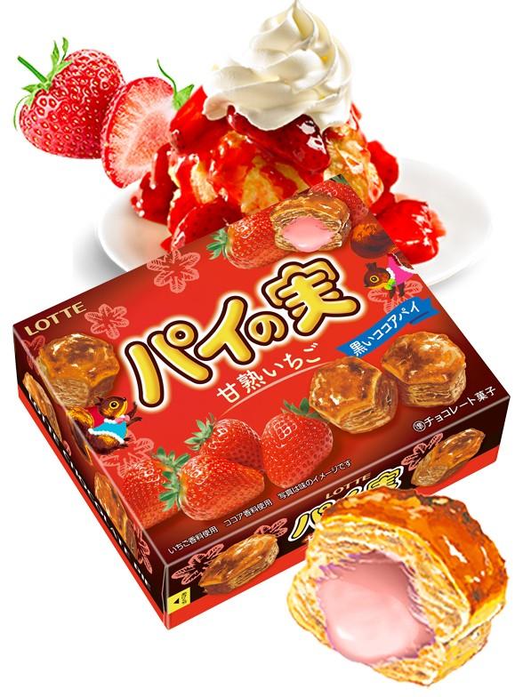 Hojaldres rellenos de Tarta de Fresas Maduras 69 grs.
