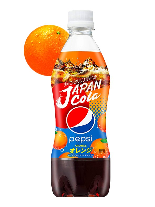 Pepsi Japonesa Naranja 490 ml