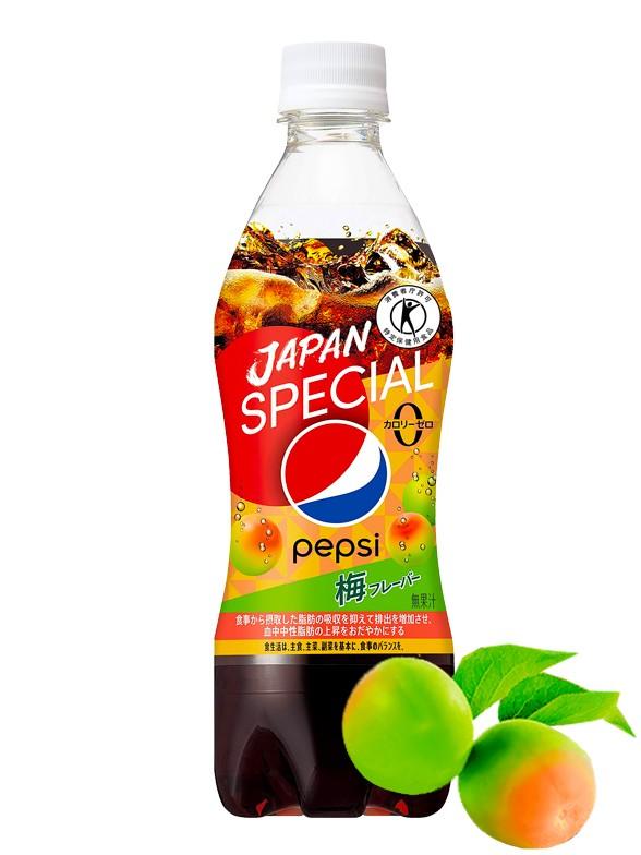 Pepsi Japonesa Ciruela Ume ZERO Azúcar | Tecnologia Absorbe Grasas 490 ml