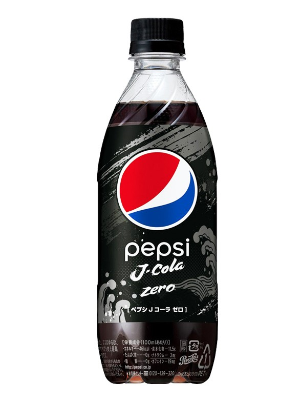 Pepsi Receta Japonesa J-Cola ZERO Azúcar 490 ml