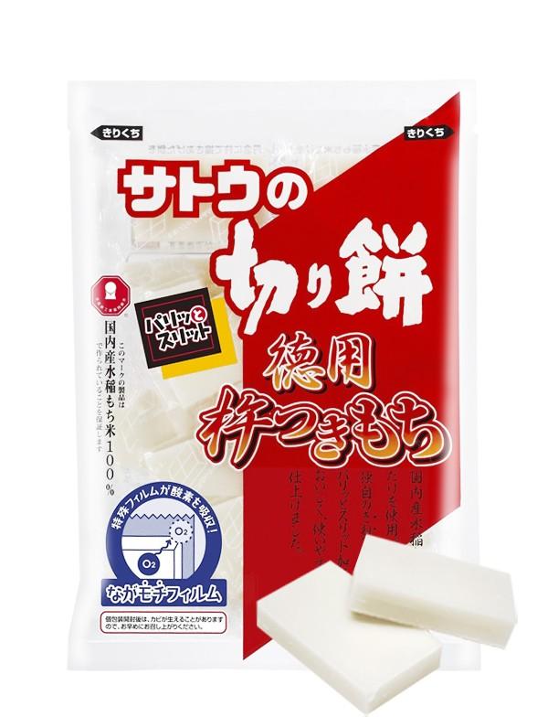 Pastelitos de Arroz, Kirimochi para Hornear 550 grs