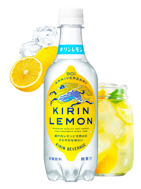 Soda Kirin Clear de Limón  | 450 ml.