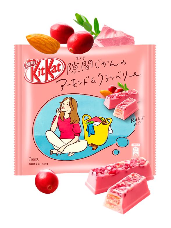 Kit Kats de Almendras, Arándanos y Chocolate Ruby   Sukima Jikan 31 grs