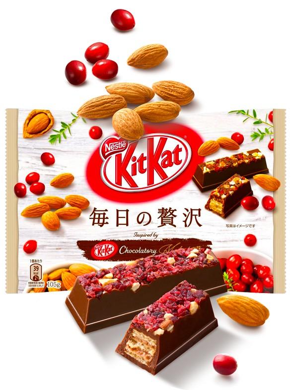 Mini Kit Kats de Arandanos Rojos y Almendras | Chocolatory 109 grs
