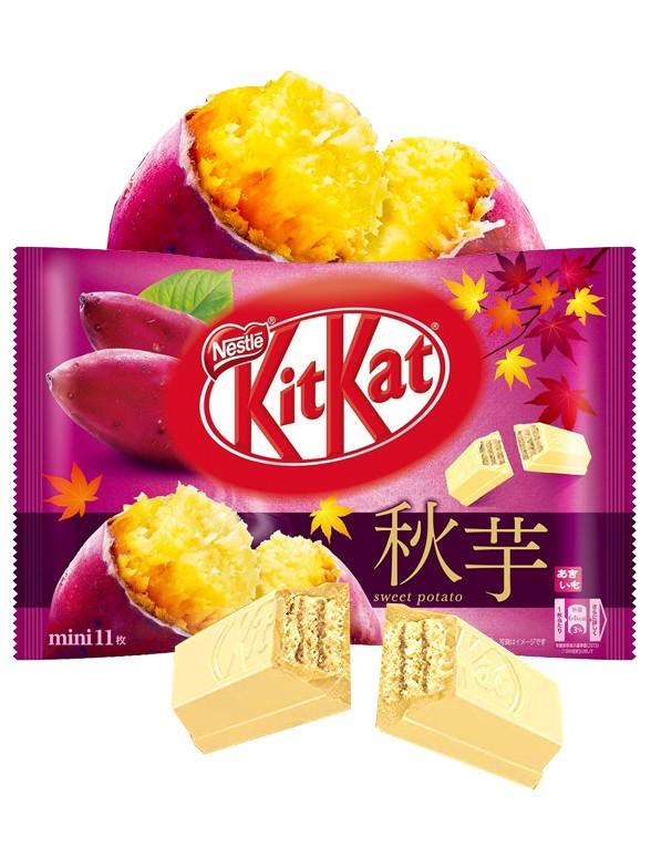 Mini Kit Kats de Boniato Asado | Receta de Otoño 11 Unidades