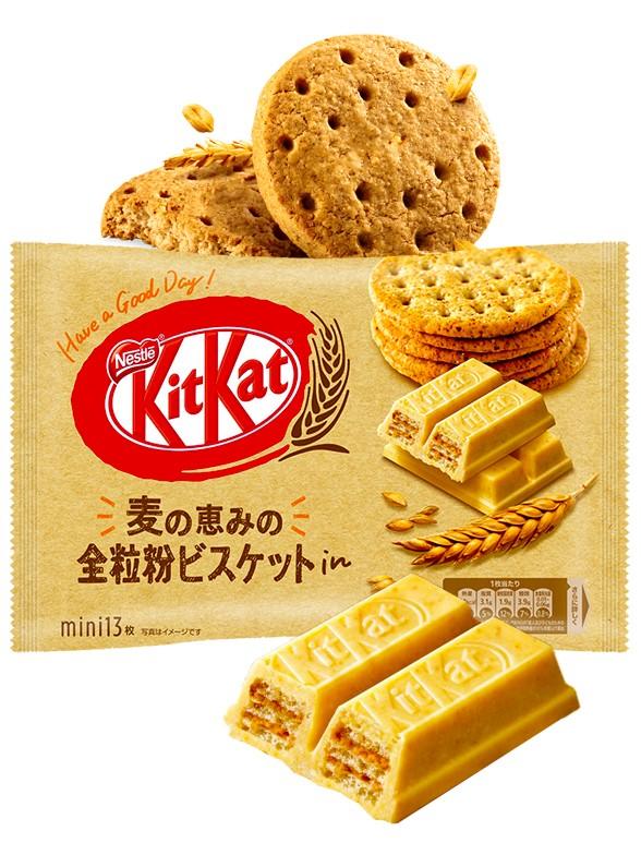 Mini Kit Kats Sabor Galletas Integrales   Edición Yu Nagaba   13 Unidades