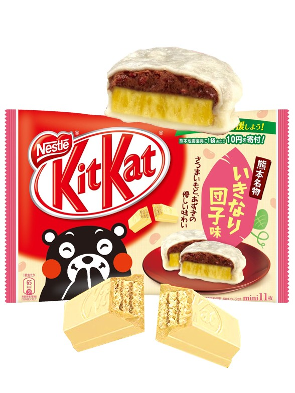 Mini Kit Kats Ikinari Dango de Azuki y Taro | 11 Unidades