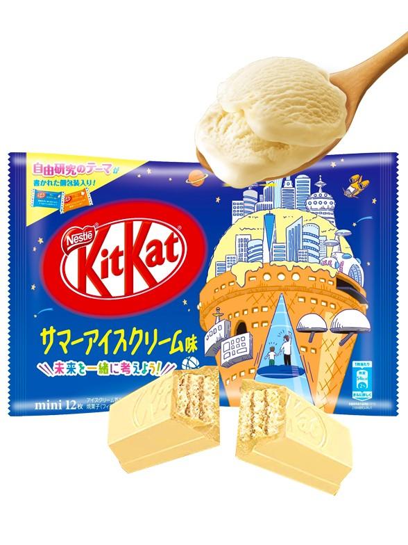 Mini Kit Kats Sabor Helado Vainilla   Edición Sabor del Futuro   12 Unidades