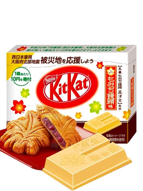 Kit Kat Box Nihon Collection | Postre Tradicional Momiji de Azuki 37,8 grs