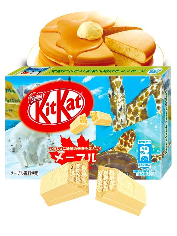 Kit Kat Sabor Sirope de Arce | Edición Día de la Tierra