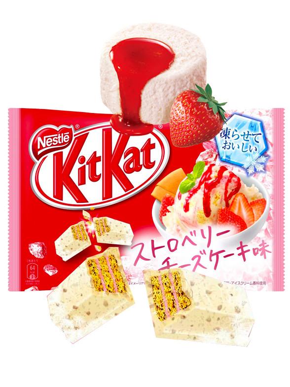 Mini Kit Kats de Tarta de Queso Helada | Edición Limitada