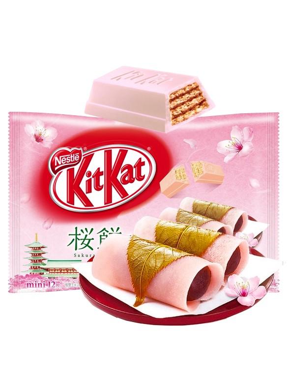 Mini Kit Kats de Mochi Sakura de Kyoto | 12 Unidades