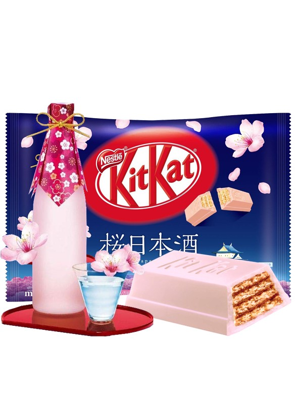 Mini Kit Kats de Sake de Sakura | 12 Unidades