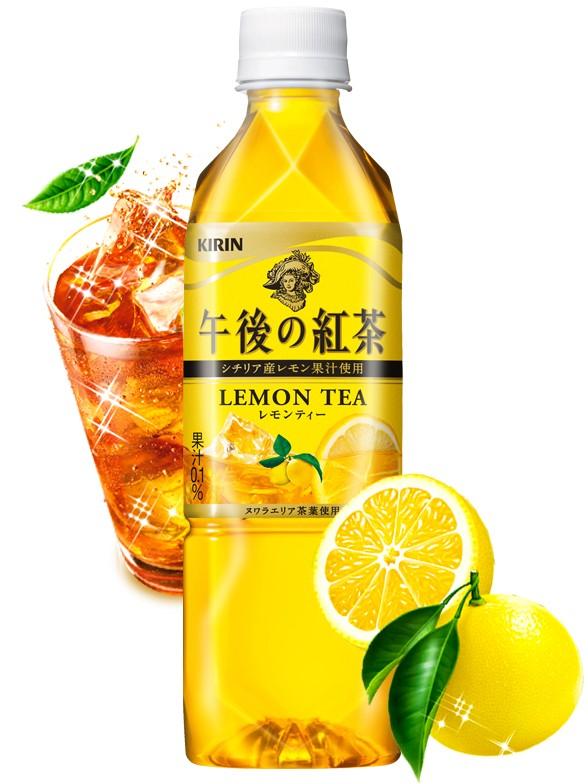 Té Negro Helado con Zumo de Limón   Kirin 500 ml.