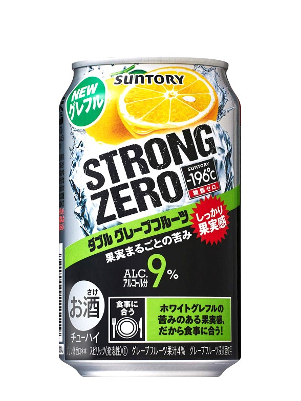 Bebida Licor Pomelo | Strong Zero