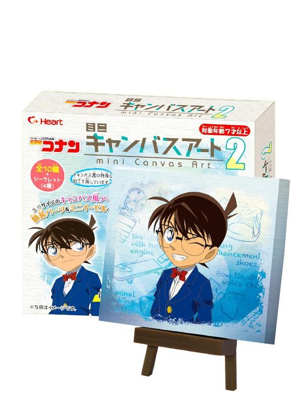 Chicle Exclusivo Lienzo del Detective Conan   Mini Canvas Art